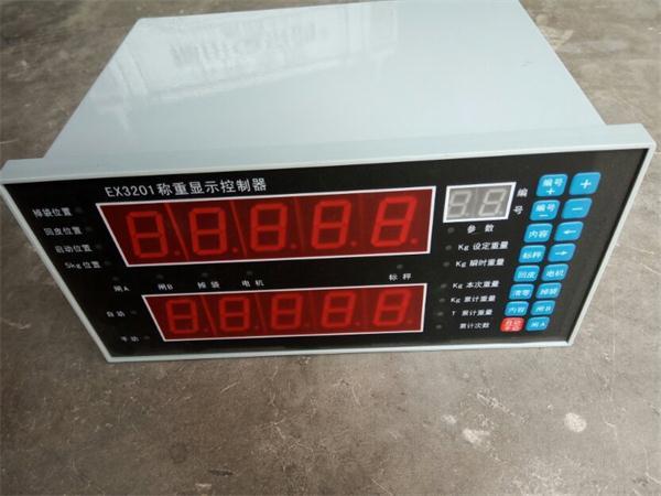 金昌显示器|EX3201数字称重显示器供应|潍坊科艺电子