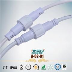防水电器图片/防水电器样板图 (1)