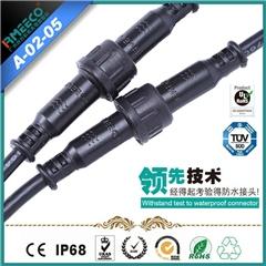 防水电器防水usb连接器2.0销售