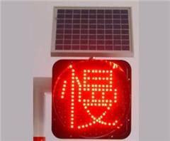 奈特尔交通器材,交通信号灯,防爆交通信号灯