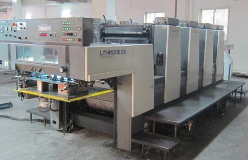 印刷机图片、华东塑料机械、印刷机