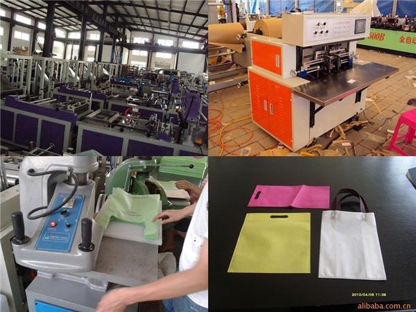 什么是制袋机,制袋机,华东塑料机械