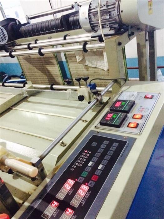 全自动印刷制袋机|迁安制袋机|莒县华东塑料机械