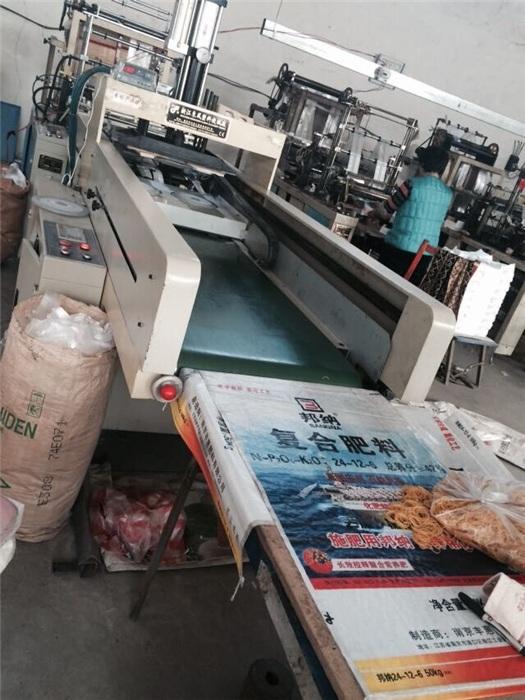 临沂制袋机厂家、华东塑料机械(在线咨询)、制袋机
