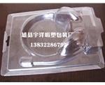 灯吸塑盒图片/灯吸塑盒样板图 (1)