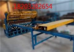 起源(图)|电动机械煤矿支护网排焊机|煤矿支护网排焊机