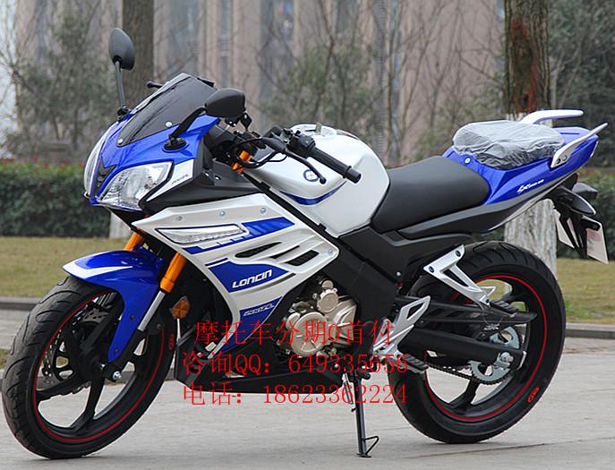 摩托车分期付款图片/摩托车分期付款样板图 (1)