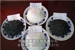塑料原料生产商_塑料原料_博爱泰隆工贸(查看)