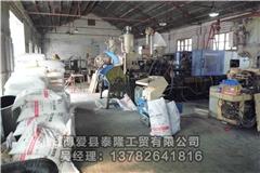 博爱泰隆工贸(图)|塑料原料生产商|塑料原料