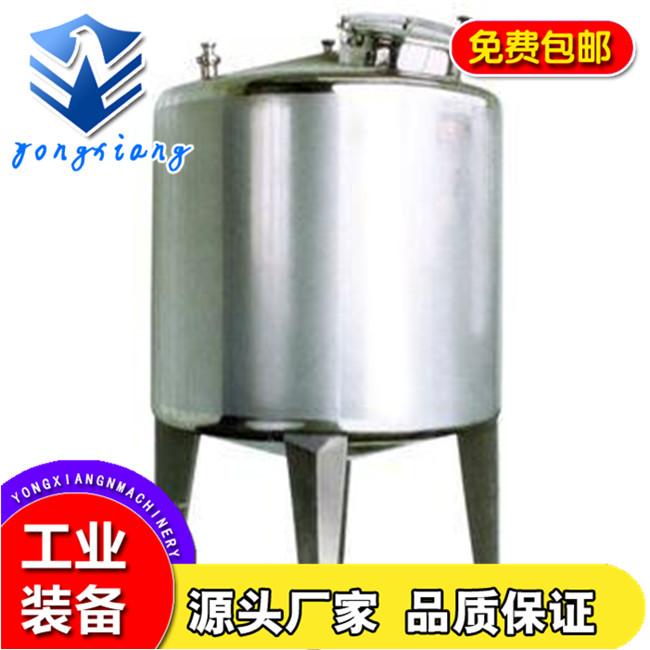 永翔机械 鸡粪发酵罐介绍 米醋发酵罐介绍 酱油发酵罐批发