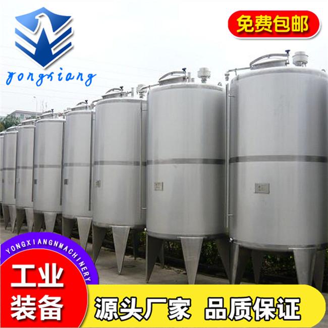 永翔机械 发酵罐视频 农家肥发酵罐不锈钢 米醋发酵罐批发