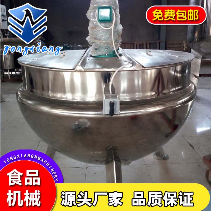 可倾搅拌夹层锅批发 熬油夹层锅规格 诸城永翔机械 蒸煮夹层锅