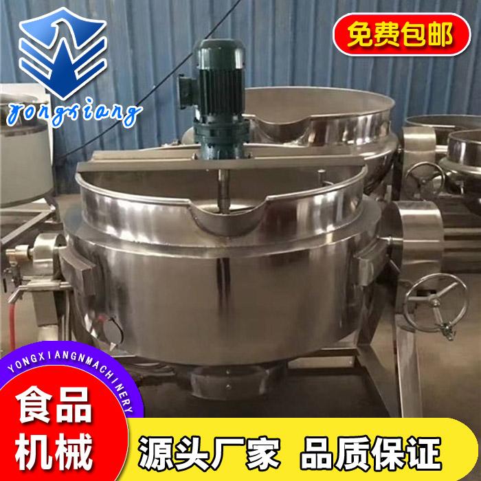 熬汤蒸汽锅哪家好 诸城永翔机械 立式搅拌蒸汽锅多少钱