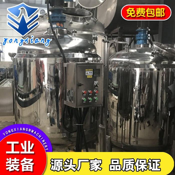 调味品反应釜规格 电加热反应釜哪家好 诸城永翔机械