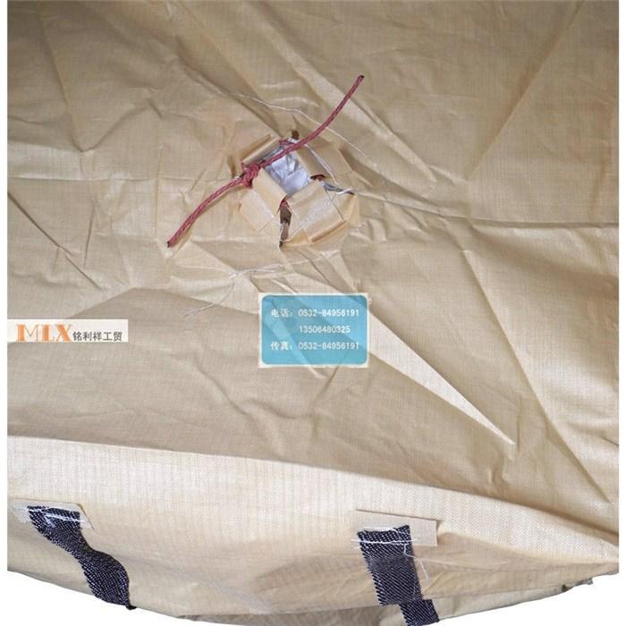 纸塑复合纸袋、铭利祥、复合纸袋