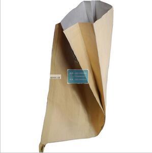 牛皮纸复合纸袋厂家报价
