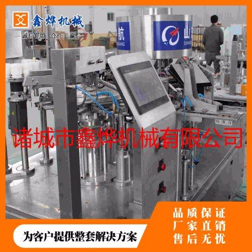 鑫烨 多功能给袋式包装机配置 给袋式包装机资料