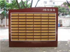 信报箱_广州信报箱定制_【京标标识】