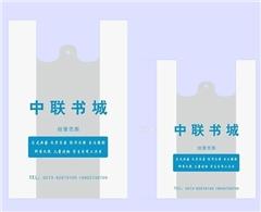 塑料袋制品厂家、尚佳塑料包装、桐城塑料袋