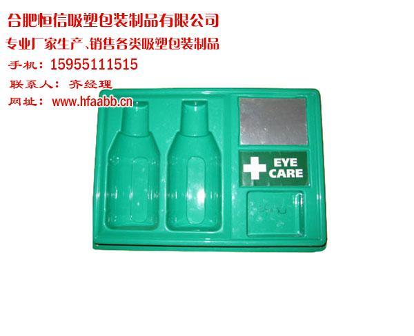 天津塑料盒报价