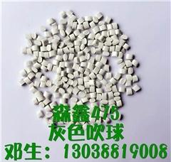 森鑫塑胶(图)、pp再生料、再生料