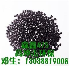 GPPS塑胶原料供应商报价