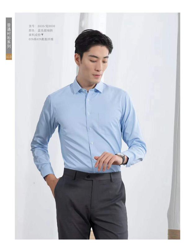 V領襯衫定做廠家|襯衫|凱雄服裝(查看)