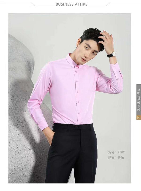 衬衫、衬衫定做、真丝衬衫定做厂家