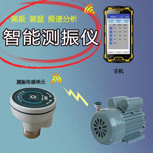测振仪,测振仪的传感器,测振仪的价格