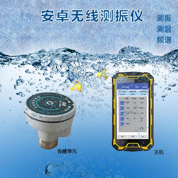 测振仪|测振在造纸行业的发展|便携式测振仪