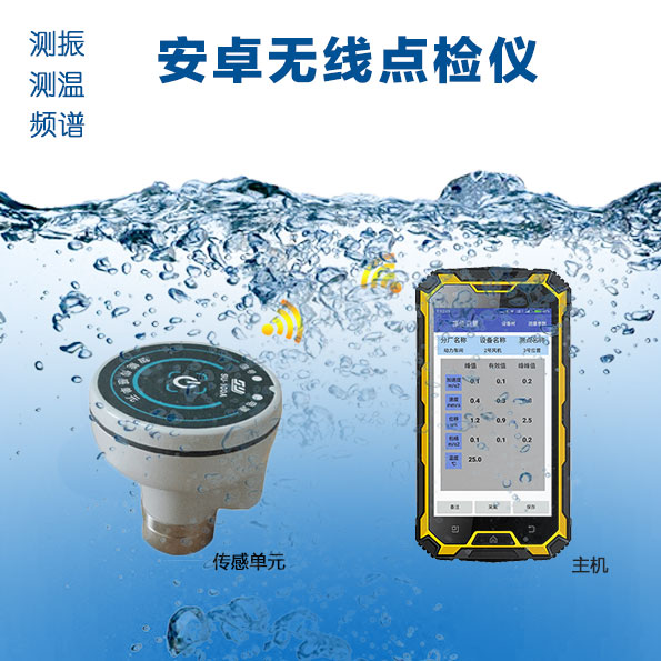 纸浆-青岛东方嘉仪-纸浆设备零事故运行app