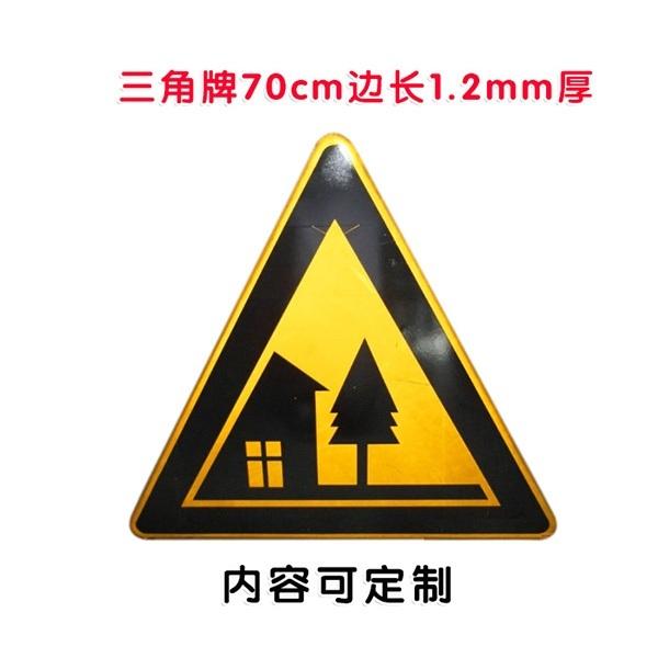 交通标志牌图片/交通标志牌样板图 (1)