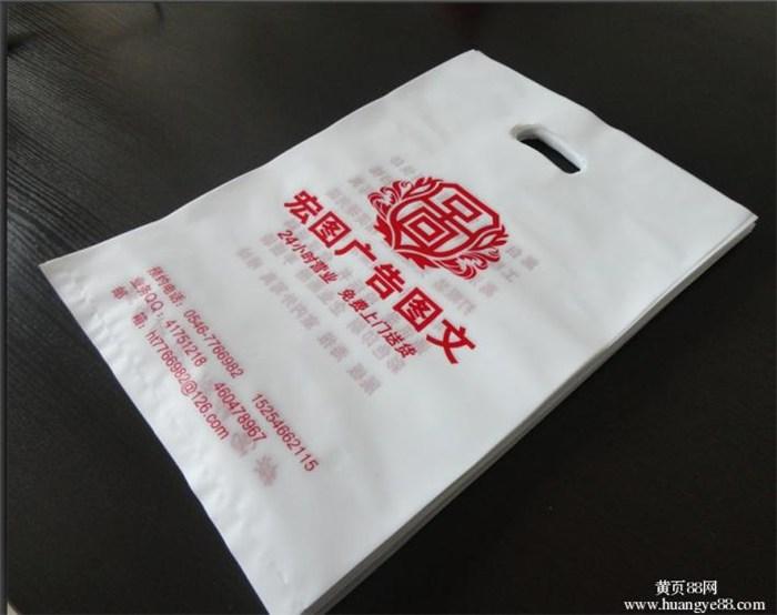 南京塑料袋|佳信塑料包裝|塑料袋生産廠家