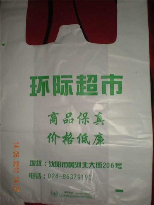 塑料袋生産廠家|南京塑料袋|佳信塑料包裝