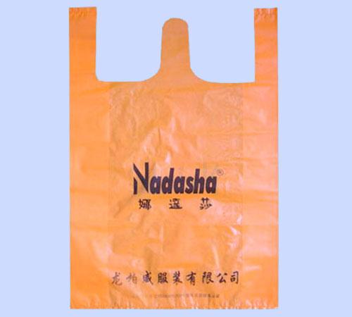 生産塑料袋廠家,佳信塑料包裝,南京塑料袋