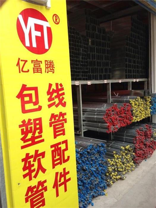 亿富腾(图)|4分铁管|禅城铁管