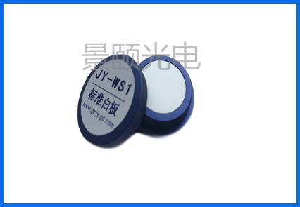 反射标准白板的应用-反射标准白板-景颐光电