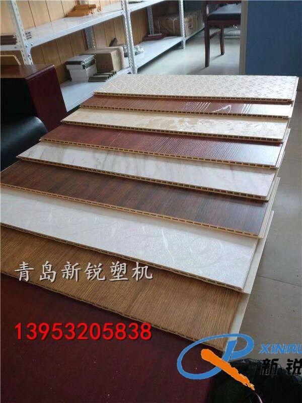 木塑墙板生产线报价