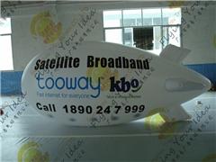 特易广告气球(图)|展会飞船广告|飞船广告