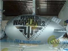 广告升空气球厂家图片/广告升空气球厂家样板图 (1)