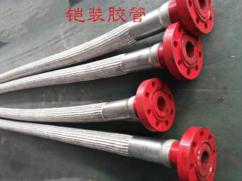 软管,凯源石油机械,橡胶软管