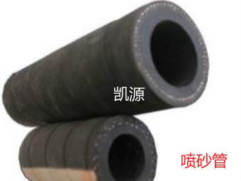 橡胶管,凯源石油机械,上海橡胶管