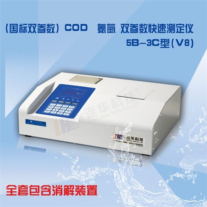 深圳cod测定仪价格、cod测定仪价格、连华仪器