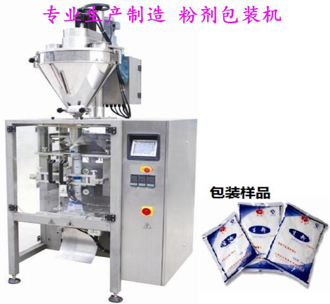 粉剂机-齐博包装设备-山西粉剂机