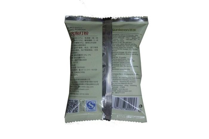 粉剂包装机 齐博包装设备 中药粉剂包装机
