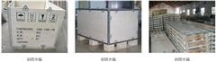 深圳纸卡板、纸卡板、东莞市盈益包装材料有限公司