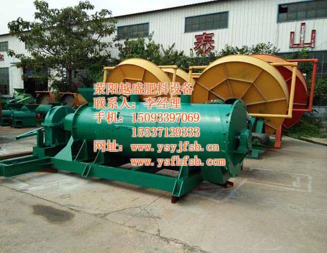 杭州有机肥造粒机港口_杭州有机肥造粒机_【有机肥设备】