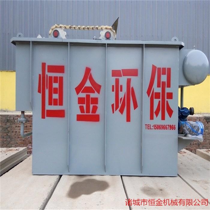 屠宰污水处理设备价格报价