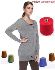 杭州纱线,纱线价格,鸿企纺织(优质商家)