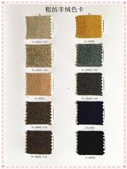 纱线细度,鸿企纺织,中堂纱线